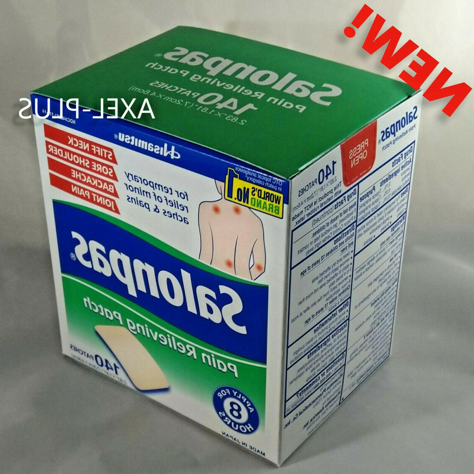 140 pain relieving patches external arthritis back