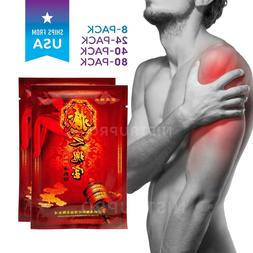 Rheumatoid Arthritis Joint Pain Relief Muscle Chinese Tiger